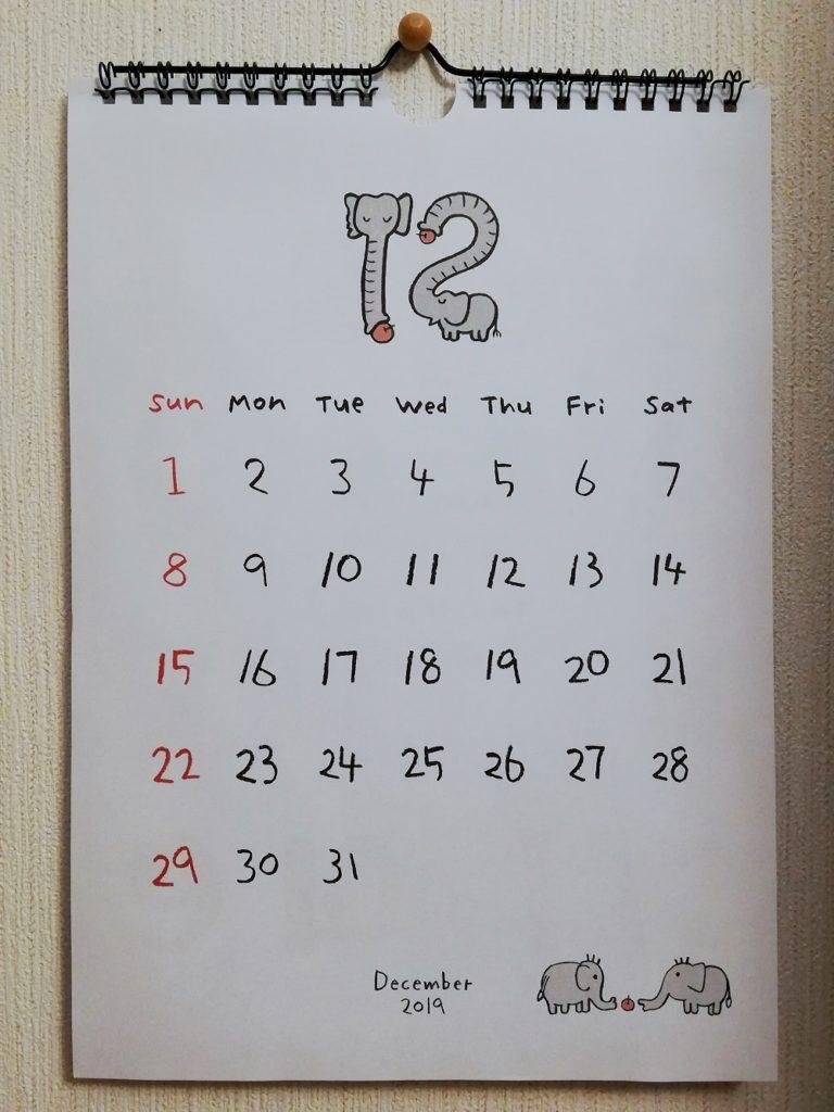 セリアのカレンダー